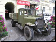 ФОТО ГАЗ-21 ВОЛГА, photo GAZ-21 VOLGA Урал-ЗИС-5М просмотров 0